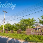 Asita Eco Resort Gallery (43/147)