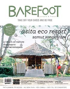 BAREFOOT_July2015_cover