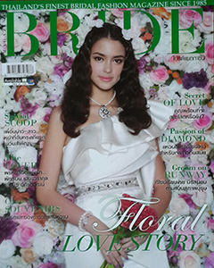 Bride_Asita_July2015_cover