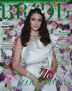 Bride_Asita_July2015_cover