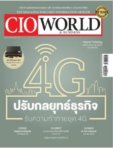 CIO World Apr2016