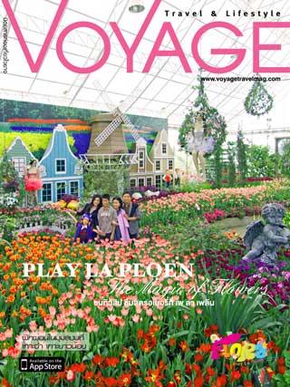 Voyage Feb 2015