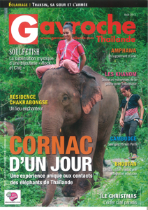 Gavroche_Aug13_cover
