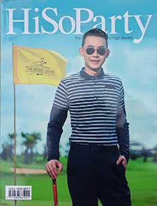 HisoParty_June2015_cover