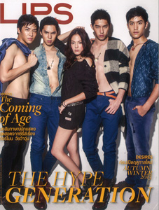 LIPS_Cover_Sep13