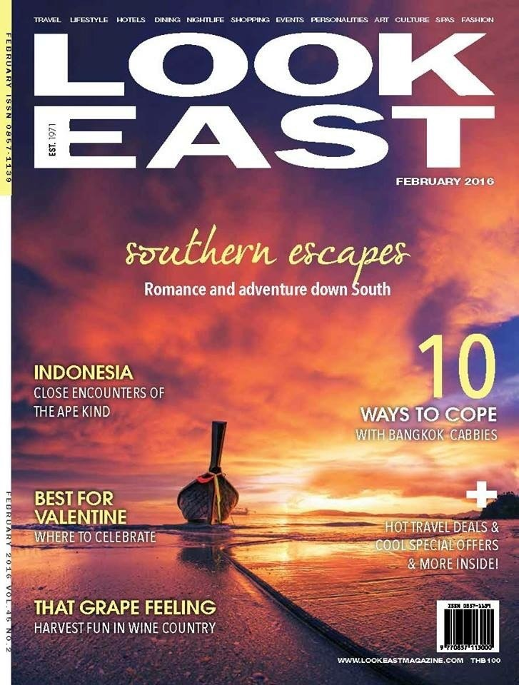 Look East Feb2016
