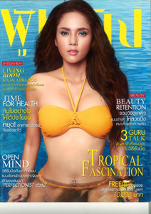 Pooying_Jul13_cover