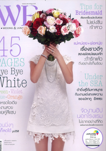 We_Aug13_cover