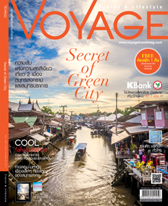 VOYAGE Cover Issue 79 D