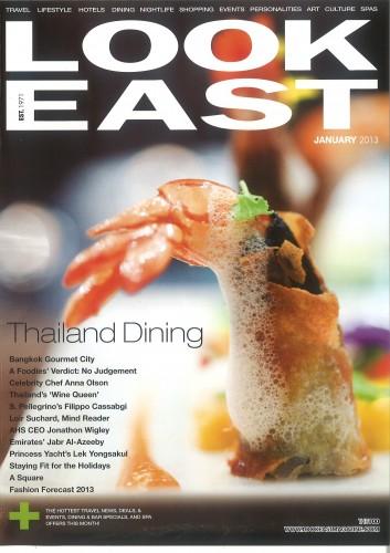 look east Jan 13 - cover
