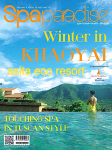 spaparadise_dec2015_cover