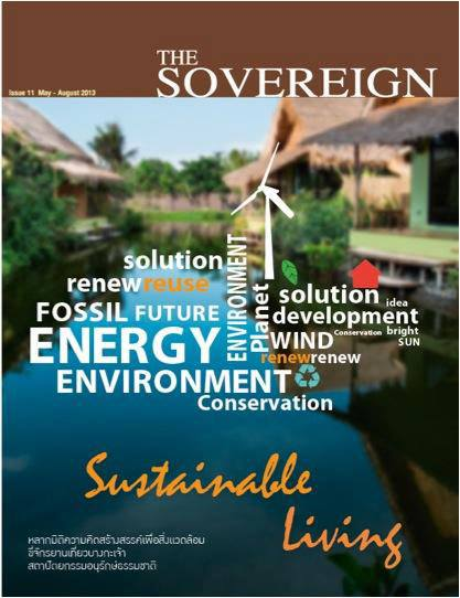 Souveight_May13_cover