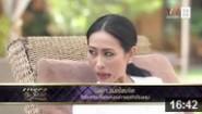 แพรว The Jet Set, Amarin TV ช่อง 34 อสิตา อีโค รีสอร์ท ตอน 1