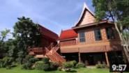 รายการไม่ธรรมดา Asita ECO Resort Ampawa