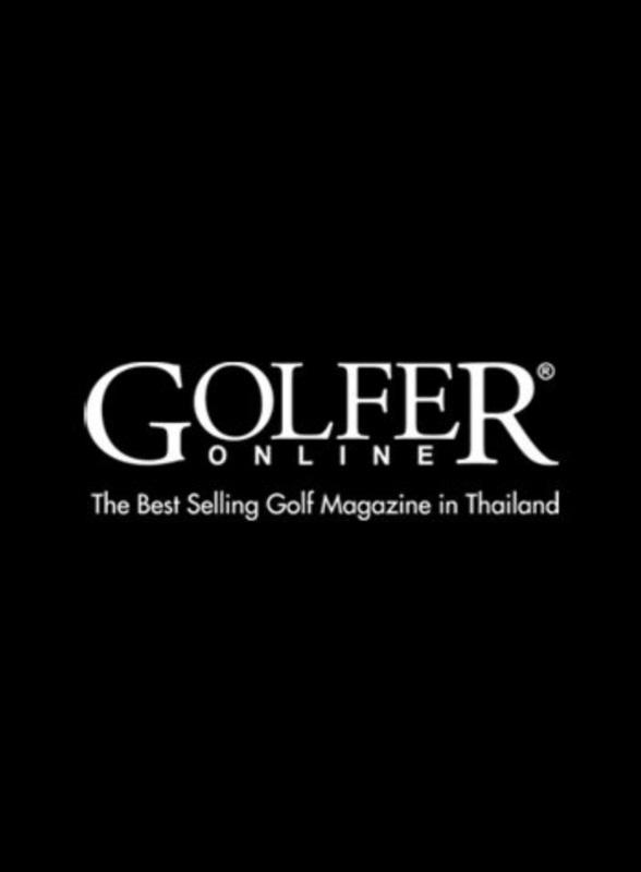 Golfer Online Magazine - Aug 2017